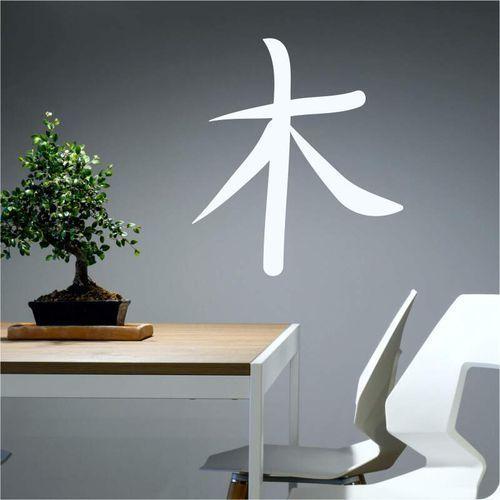 szablon do malowania znak japoński drzewo 2192