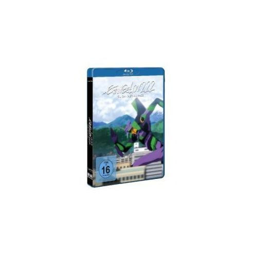 Evangelion 2.22, You can (not) advance, 1 Blu-ray