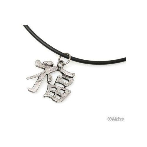 WISIOREK ZNAK POWODZENIA amulety talizmany kolor czarny symbole chińskie