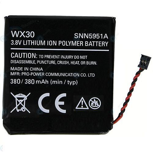 Powersmart Bateria motorola moto 360 snn5950a wx30 snn5951a