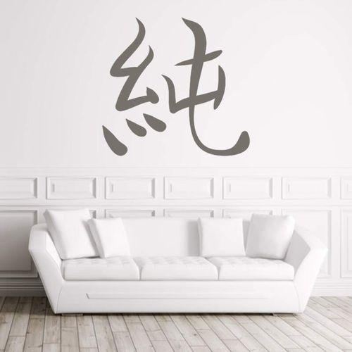 Wally - piękno dekoracji Szablon do malowania japoński symbol czysty 2167