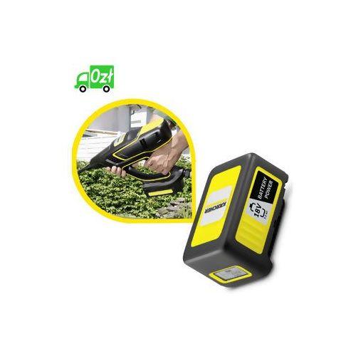 Karcher Bateria o zwiększonej pojemności w stosunku do standardowej do khb 5 ✔zaplanuj dostawę ✔sklep specjalistyczny ✔karta 0zł ✔pobranie 0zł ✔zwrot 30dni ✔raty ✔gwarancja d2d ✔leasing ✔wejdź i kup najtaniej