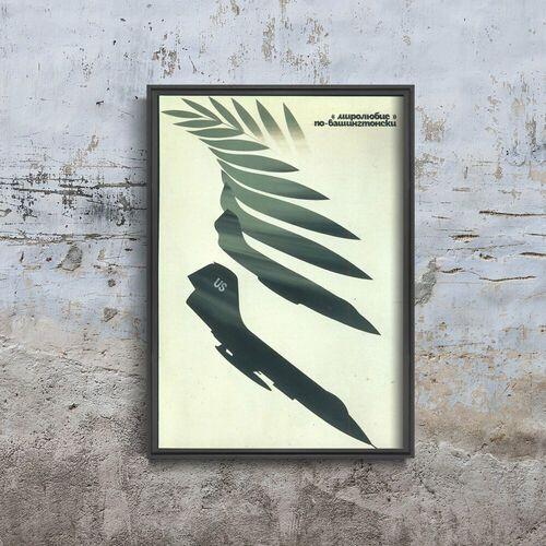 Plakaty w stylu retro Plakaty w stylu retro Radziecki plakat propagandy antywojennej