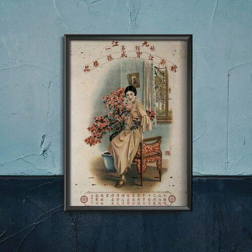 Plakat w stylu vintage plakat w stylu vintage sklep jubilerski bao cheng marki Vintageposteria.pl