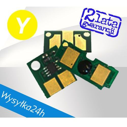 Chip do CANON CRG-707 YELLOW CRG707 LBP5000 5100, CHICANCRG707Y