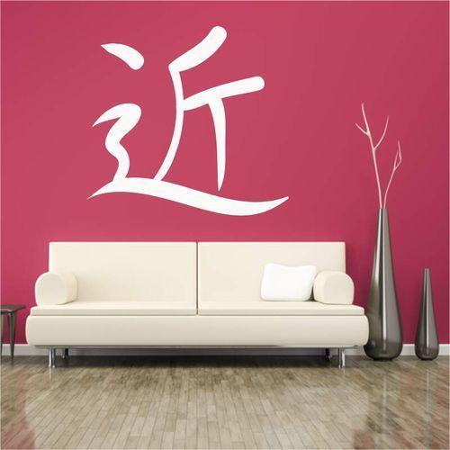 Szablon malarski japoński symbol niedaleko 2165 marki Wally - piękno dekoracji