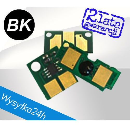 Chip do canon crg-707 black crg707 lbp5000 5100 wyprodukowany przez Black4you