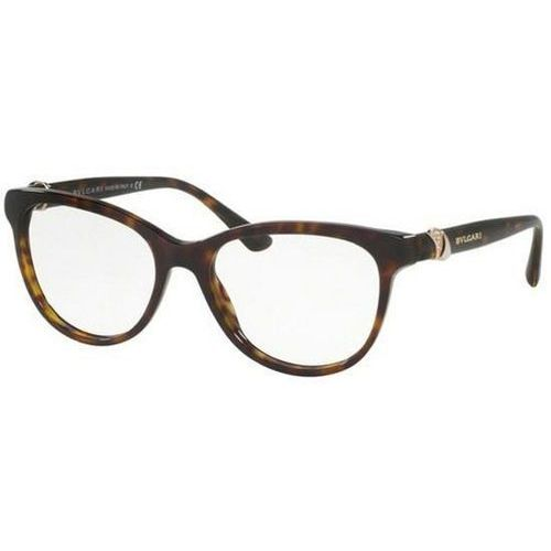 Bvlgari Okulary korekcyjne  bv4127b 504