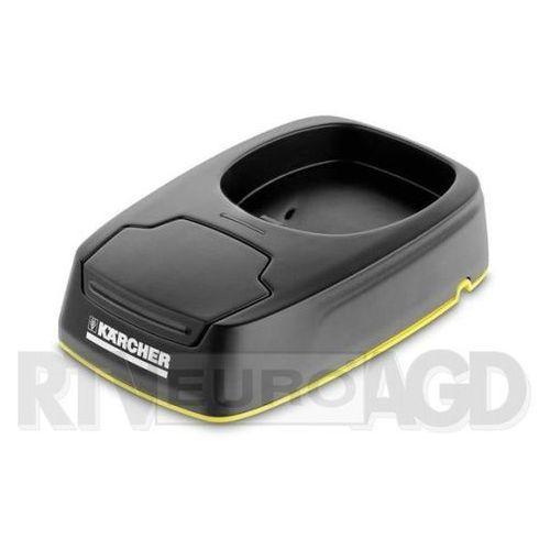 Karcher 2.633-125 - produkt w magazynie - szybka wysyłka! (4054278053608)