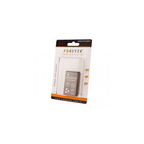 Bateria Forever do Samsung X510 1050 mAh Li-Ion HQ - produkt z kategorii- Baterie do telefonów
