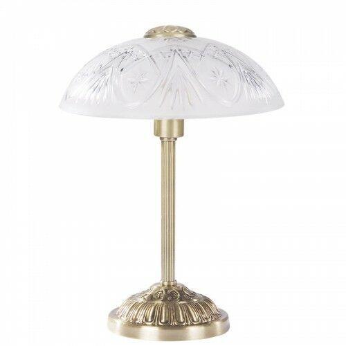 Lampa stołowa lampka annabella 1x40w e14 brąz 8634 marki Rabalux