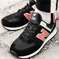 New Balance ML574SMP (ML574SMP), kolor czarny