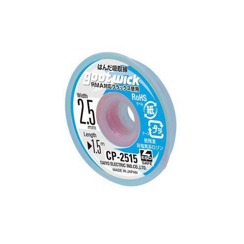 Taśma absorbująca spoiwo GOOT 2,5 mm x 1,5 m, GO-CP2515