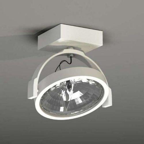 LAMPA sufitowa SAKURA 2233/G53/BI Shilo regulowana OPRAWA reflektorowa biały
