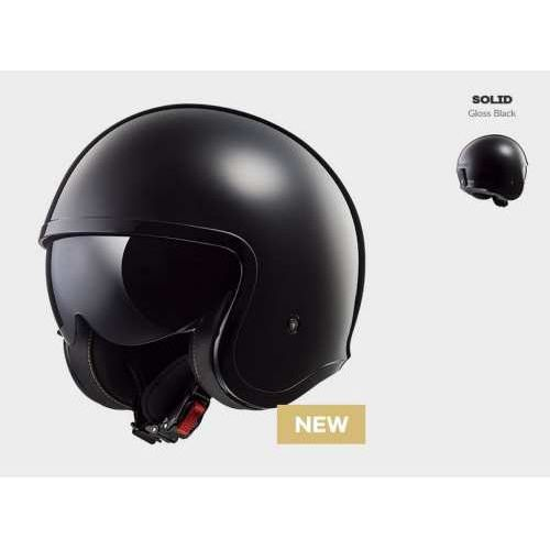 Ls2 Kask motocyklowy of599 spitfire solid black