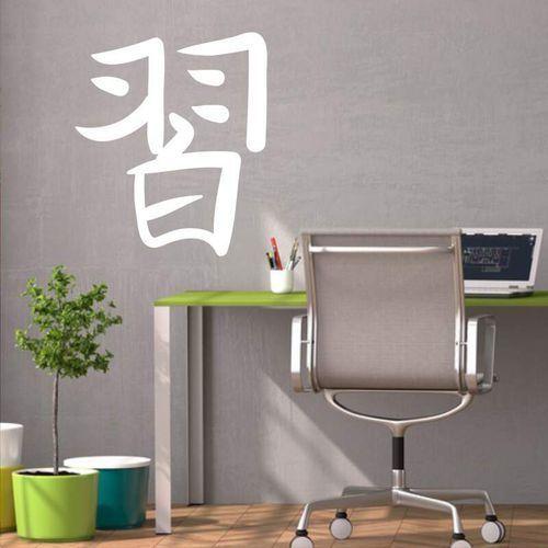 Szablon na ścianę japoński symbol nauka 2162 marki Wally - piękno dekoracji