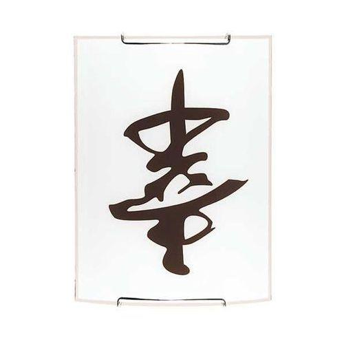 Alfa Kinkiet lampa ścienna japan 1x60w e27 biały matowy/czarny 90471 (5900458904736)
