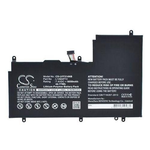 Lenovo Yoga 3 14 / L14M4P72 6050mAh 44.77Wh Li-Polymer 7.4V (Cameron Sino) (4894128105862)