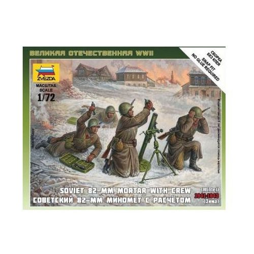 6208 - soviet 82mm mortar w/crew [1941-43] (winter) (1:72) marki Zvezda