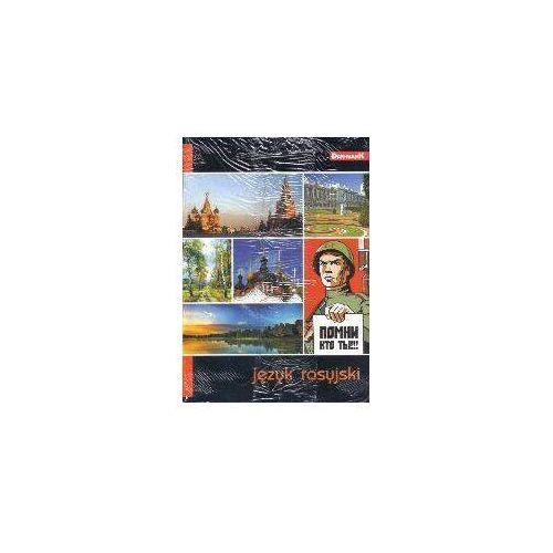 Dan-mark Zeszyt a5/60k kratka język rosyjski (10szt)