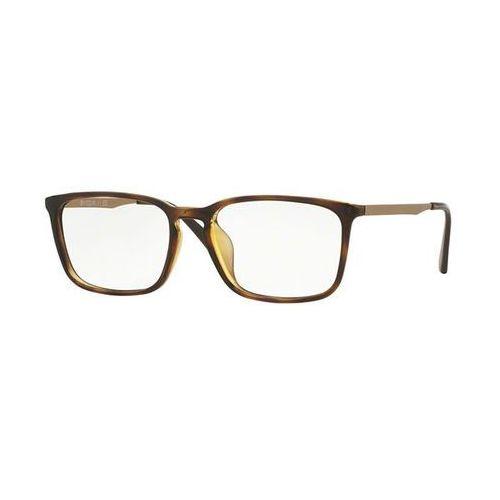 Okulary korekcyjne vo5040d asian fit w656 marki Vogue eyewear