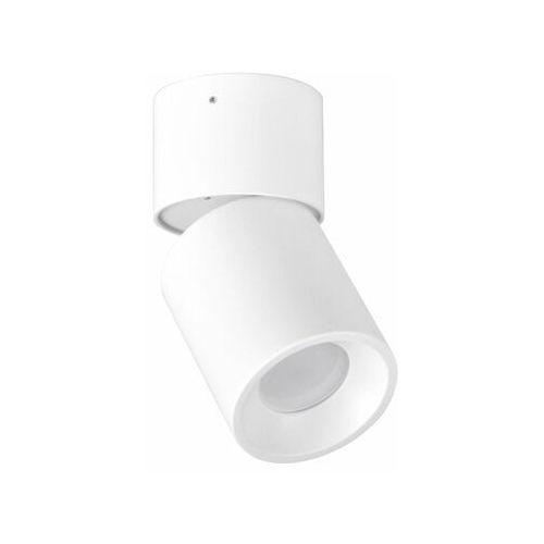 Oprawa natynkowa przegubowa NIXA biała GU10 POLUX (5901508314239)