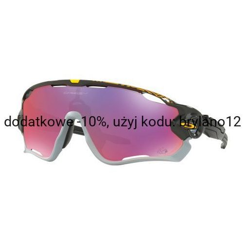 Okulary Oakley Jawbreaker Tour de France Collection Carbon Prizm Road OO9290-35