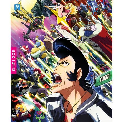 Space dandy - collector's box set (13 episodes) wyprodukowany przez Anime ltd