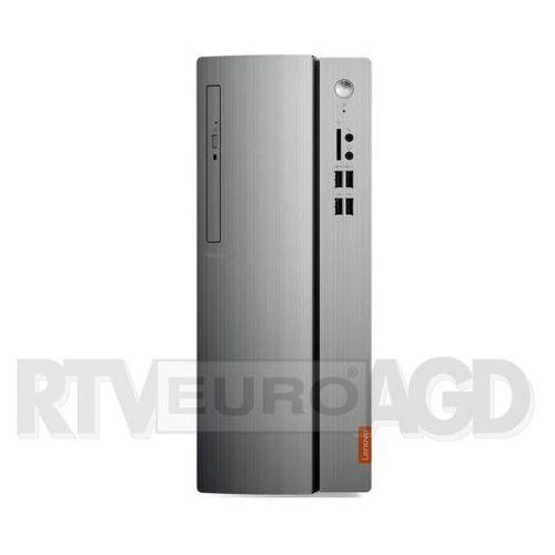 Komputer stacjonarny LENOVO Ideacentre 510-15IKL 90G8005APB