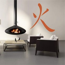 szablon malarski znak japoński symbol ogień 2188