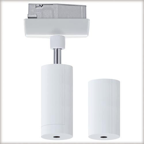 URail adapter do zwisów biały - produkt dostępny w Kuis.pl
