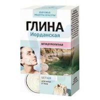 Fitokosmetik Glinka biała Jordańska 100 g, kup u jednego z partnerów