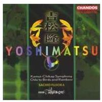 Kamui-chap symphony / ode to birds and rainbow, marki Chandos