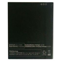 Bateria litowa do QminiM1, kup u jednego z partnerów