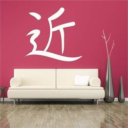 szablon malarski japoński symbol niedaleko 2165