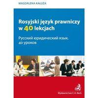 Rosyjski język prawniczy w 40 lekcjach, Kałuża Magdalena