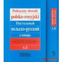 Podręczny słownik polsko-rosyjski rosyjsko-polski, oprawa twarda