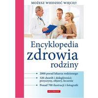 Encyklopedia zdrowia rodziny (2008)