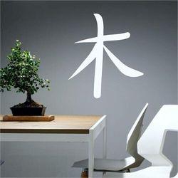 Wally - piękno dekoracji Szablon do malowania znak japoński drzewo 2192
