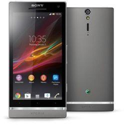 Sony  xperia s lt26i 32gb srebrny - srebny \ 2 lata na terenie całego kraju + polskie menu + bez sim locka, k