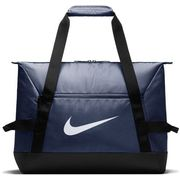 eac3d73a0f2a3 mała torba sportowa treningowa academy team ba5505-410 marki Nike