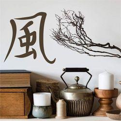Wally - piękno dekoracji Szablon malarski symbol japoński wiatr 2176