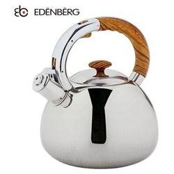 CZAJNIK STALOWY EDENBERG 3.0L [EB-2444-W], EB-2444-W