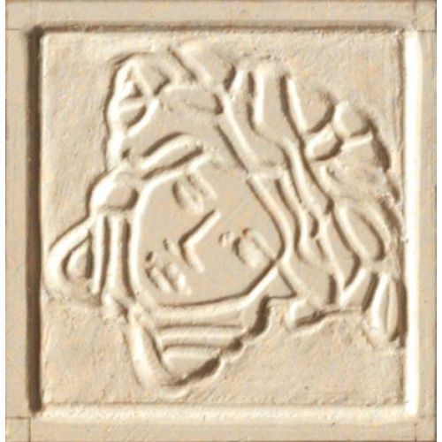 PALACE STONE Tozzetti Medusa Almond 3,2x3,2 (P-11) - produkt z kategorii- glazura i terakota
