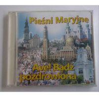Ave! bądź pozdrowiona. pieśni maryjne - cd marki Praca zbiorowa