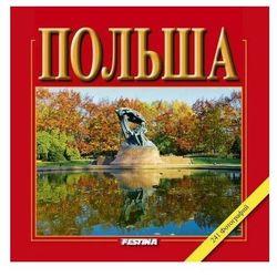 POLSKA 241 FOTOGRAFII WER. ROSYJSKA TW, książka z kategorii Albumy