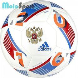 Piłka nożna adidas Beau Jeu Capitano RFU Glider Rosja AC5522, kup u jednego z partnerów