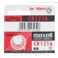 bateria litowa Maxell CR1216 (4902580131326)