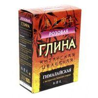 Fitocosmetic - glinka RÓŻOWA Himalajska z ekstraktem ze złotego korzenia - 100 g (4607051792012)