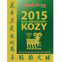 2015 Rok Drewnianej Kozy - Jacek Kryg, towar z kategorii: Kalendarze